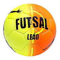 Мяч футзальный SELECT FUTSAL LEAO - Бесплатная доставка!