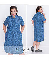 Легкое прямое платье с короткими рукавами на пуговицах и боковыми разрезами  ТМ Minova Размеры: 50,52,54,56
