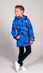 Демисезонные куртки, пальто, жилеты для мальчиков