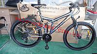 Двухподвесной горный велосипед 26 дюймов 18,5 рама Dinamic Azimut