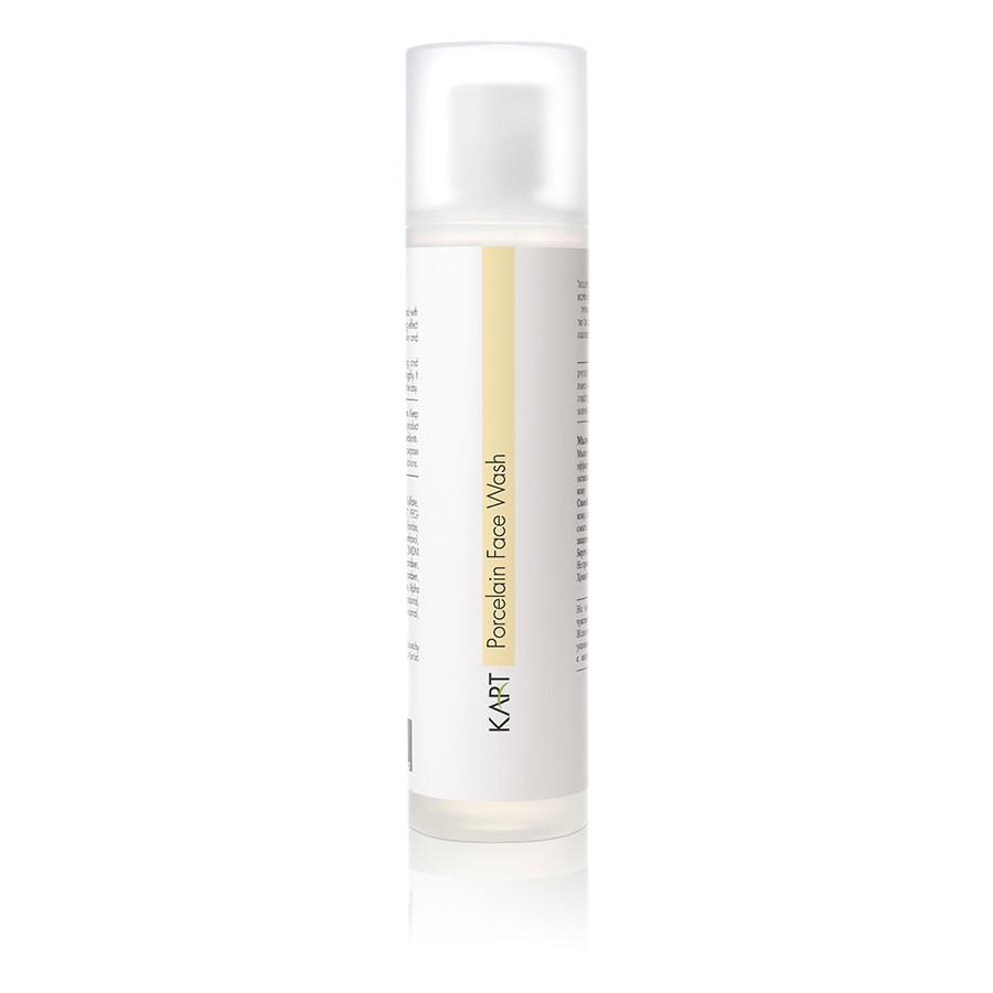 Осветляющее мыло — Porcelain Face wash KART