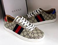 Стильная мужская обувь Gucci белые Турция Супер качество р.40-44 стелька 26,5-29см