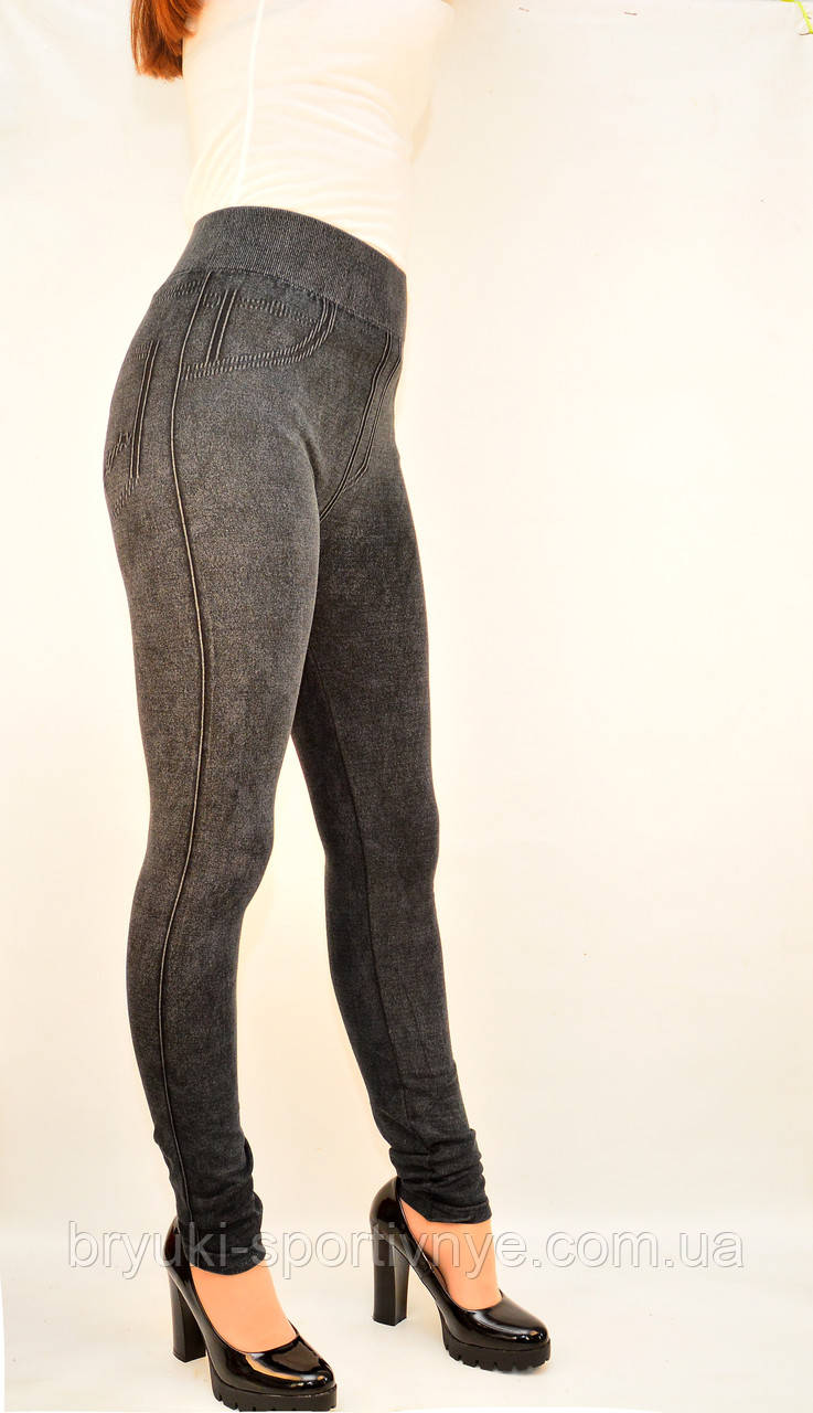 Лосины женские Широкий пояс M - 3XL Леггинсы под джинс