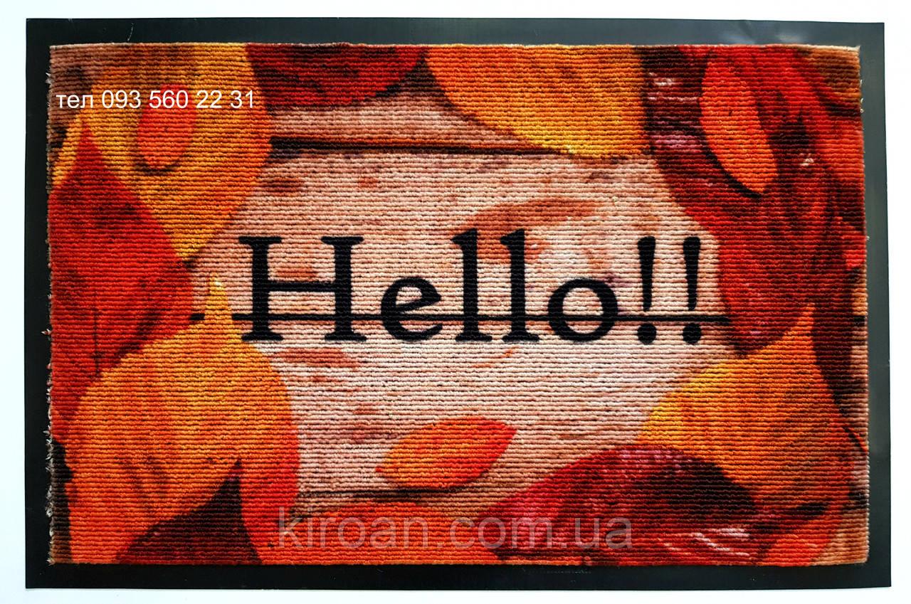 """Придверный коврик на резиновой основе 59х39 см """"Hello"""""""