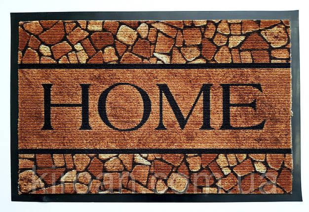 """Придверный коврик на резиновой основе 59х39 см """"Home"""", фото 2"""