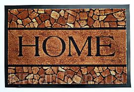 """Придверный коврик на резиновой основе 59х39 см """"Home"""""""