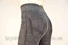 Лосины женские Широкий пояс, фото 2