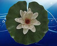 Искусственная Водяная лилия/кувшинка 5штук(110 мм), латекс