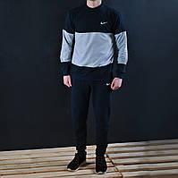 Спортивный костюм в стиле  Nike черный с серым