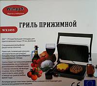 Электрогриль прижимной Wimpex WX-1055