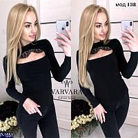 Женская рубашка блузка нарядная 42 44 46 размер новинка оптом розница Женская одежда недорого