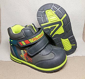 Тёплые деми ботинки мальчикам, 14,2см