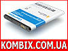 Аккумулятор SAMSUNG SGH-D780 DuoS - AB474350BE [Craftmann]