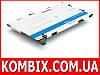 Аккумулятор SAMSUNG GT-P6800 GALAXY TAB 7.7 - SP397281A(1S2P) [Craftmann]