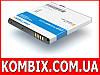 Аккумулятор GIGABYTE GSMART G1315 - GPS-H05 [Craftmann]