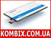 Аккумулятор SAMSUNG GT-P1000 GALAXY TAB - BL-5C [Craftmann]
