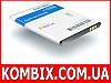 Аккумулятор ALCATEL ONE TOUCH 985D - CAB31P0000C1 [Craftmann]
