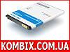 Аккумулятор SAMSUNG GT-i8750 ATIV S - EB-L1M1NLU [Craftmann]