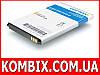 Аккумулятор HUAWEI U8800 IDEOS X5 - HB4F1 [Craftmann]