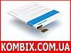 Аккумулятор LG P895 OPTIMUS VU - BL-T3 [Craftmann]
