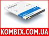Аккумулятор GIGABYTE GSMART M1 MAYA - BL-166 [Craftmann]