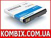 Аккумулятор ZTE BLADE - Li3712T42P3h444865 [Craftmann]