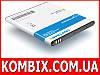 Аккумулятор FLY IQ441 RADIANCE - BL4013 [Craftmann]