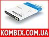 Аккумулятор FLY DS123 - BL4007 [Craftmann]