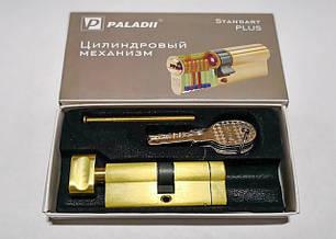 Цилиндровый механизм PALADII SP Standart PLUS