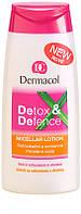 DC Detox & Defence Мицеллярная вода для снятия макияжа. Детоксикация и защита, 200 мл
