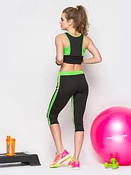 Комплект женский для фитнеса 19020