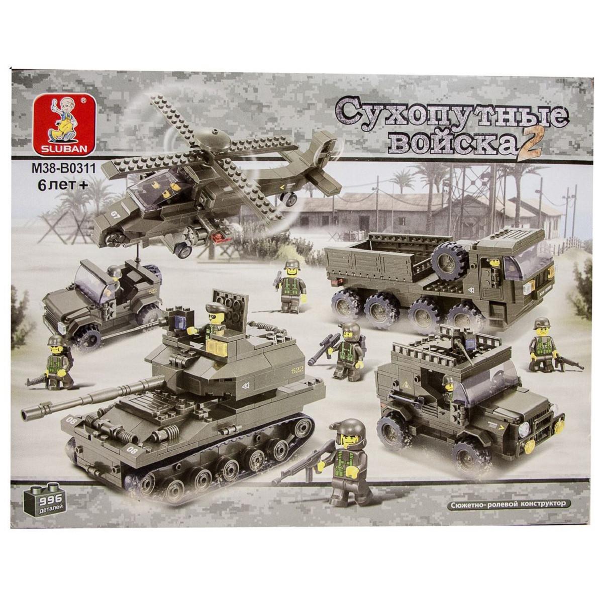 """Конструктор SLUBAN """"Сухопутные войска""""  996 деталей, M38 B 0311"""