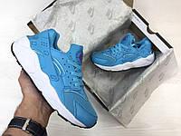 Кроссовки беговые Nike Air Huarache - blue, материал - кожа+сетка, подошва - пена (легкая и удобная)