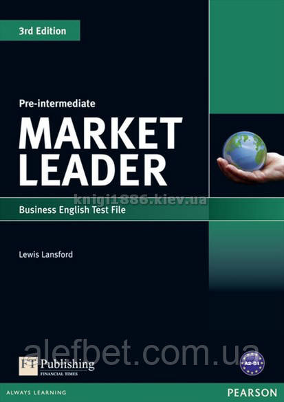 Leader гдз elementary market new
