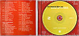 Музичний сд диск АЛЛА ПУГАЧЕВА Коллекция mp3 диск 1 (2005) MP3, фото 2