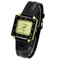 Слава кварц часы