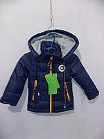 """Куртка детская демисезонная на мальчика (1-3 года) """"Kid"""" RS2-5012"""