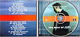 Музичний сд диск ATB The best (2003) (audio cd), фото 2