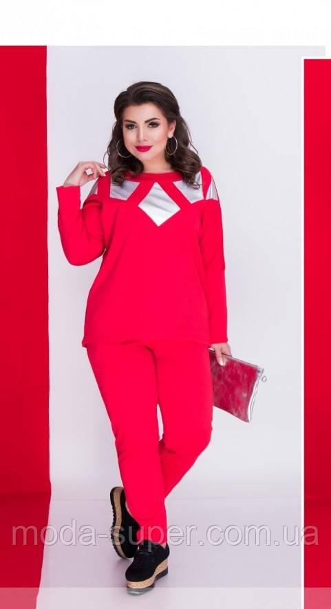 Женский спортивный костюм 50-62р,из итальянского трикотажа