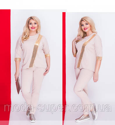 Женский  костюм 50-62р,с пайеткой, фото 2