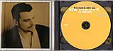 Музичний сд диск ATB The DJ'4 in the remix (2008) (audio cd), фото 2