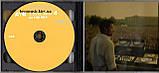 Музичний сд диск ATB The DJ'4 in the remix (2008) (audio cd), фото 3