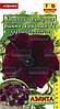 Семена Петуния Комплиментуния крупноцветковая Винно-Красная  F1, 10 семян Аэлита