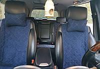 Накидки на автомобильные сиденья AVторитет (полный комплект, СТАНДАРТ, темно-синие). Авточехлы