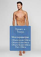 Трусы женские Scotch & Soda цвет бело-синий размер Универсальный арт 90004