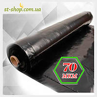 Пленка черная 70 мкм 1,5 м рукав 3 м в развороте (100 мп в рулоне)