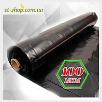 Пленка черная 100 мкм 1,5 м рукав 3 м в развороте (100 мп в рулоне), фото 1