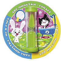 Детские песочные часы Чистим зубки тип 3-2 (таймер 3 мин) Стеклоприбор
