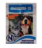 Альбендазол 125 на 5 кг 1таблетка НОРИС