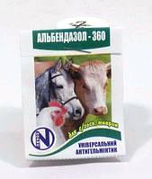 Альбендазол 360 на 15кг 1 таблетка  для ПЛОТОЯДНЫХ НОРИС